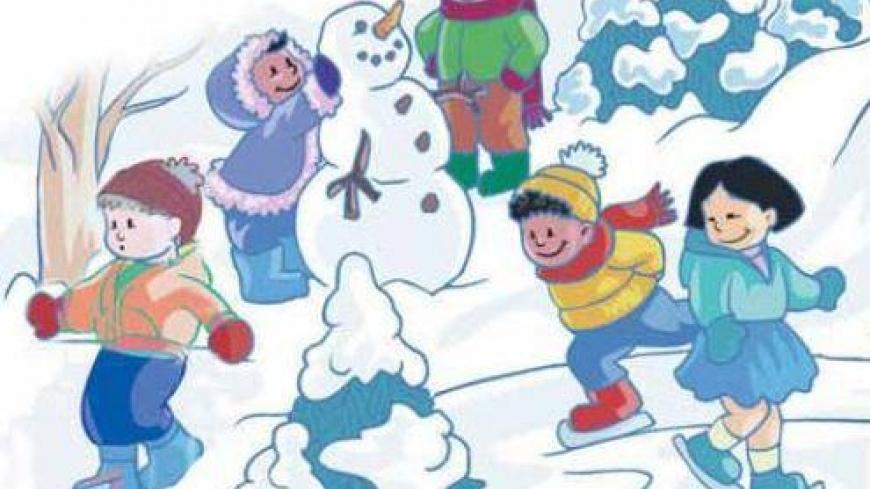 Zapraszamy na ferie zimowe w gminie Nekla